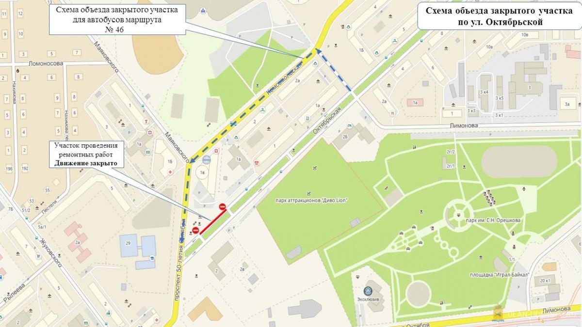 В Улан-Удэ временно изменится схема движения автобуса № 46